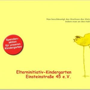 Elterninitiativ_Kindergarten_Einsteinstraß_-300x300